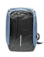 Мужской рюкзак синего цвета UJW-000168, фото 1