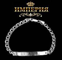 Браслет серебряный 925 мужской Бисмарк с пластиной