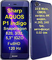 "Sharp AQUOS P1 indigo (синий) 3/32, Snapdragon 820, 5,3"" IGZO FullHD 120 Hz, 22.6 Mpix, F1.9, IMX318, 4k video"