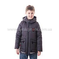 """Куртка-жилет  для мальчика демисезонная """"Жан """",новинка 2018 года, фото 1"""