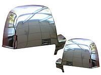 Хромированные накладки на зеркала Fiat Doblo нержавейка