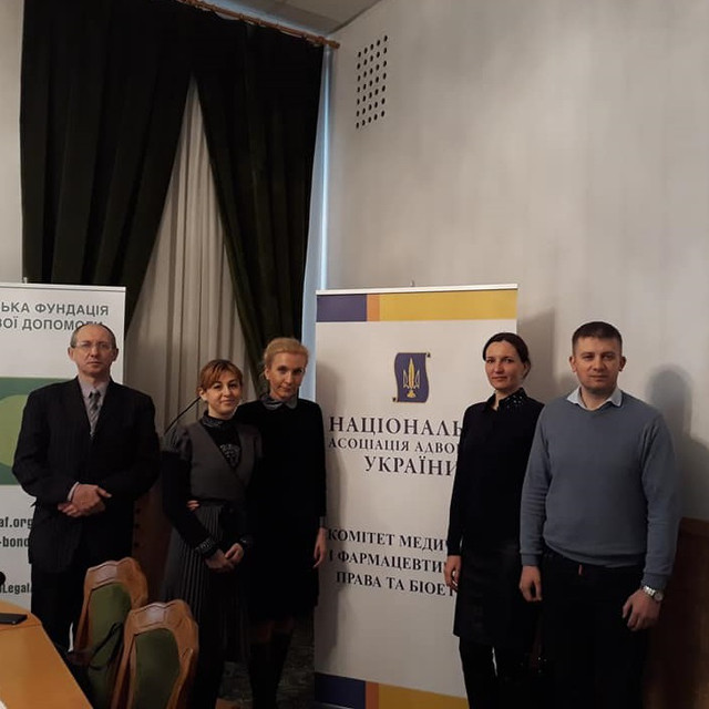 Наши адвокаты приняли участие в заседании Комитета медицинского и фармацевтического права и биоэтики НААУ