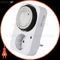 Enext Таймер електромеханічний розеточний тижневий e.control.t12