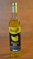 Сироп Банан ТМ Baristoff 0.7 L