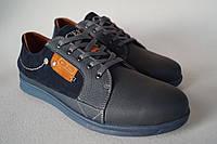 Комфортные мужские туфли (кроссовки) из натуральной кожи Gest 8/6 С