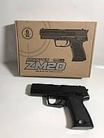 Пистолет металл zm20 с пульками kk