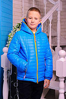 Куртка «Монклер-5» весенне-осенняя для мальчика 6-11 лет (р. 30-40 / 116-146 см) ТМ MANIFIK Голубой