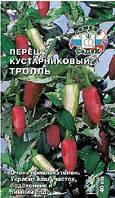 Семена Перец  Кустарниковый Декоративный Тролль 0,5 грамма Седек