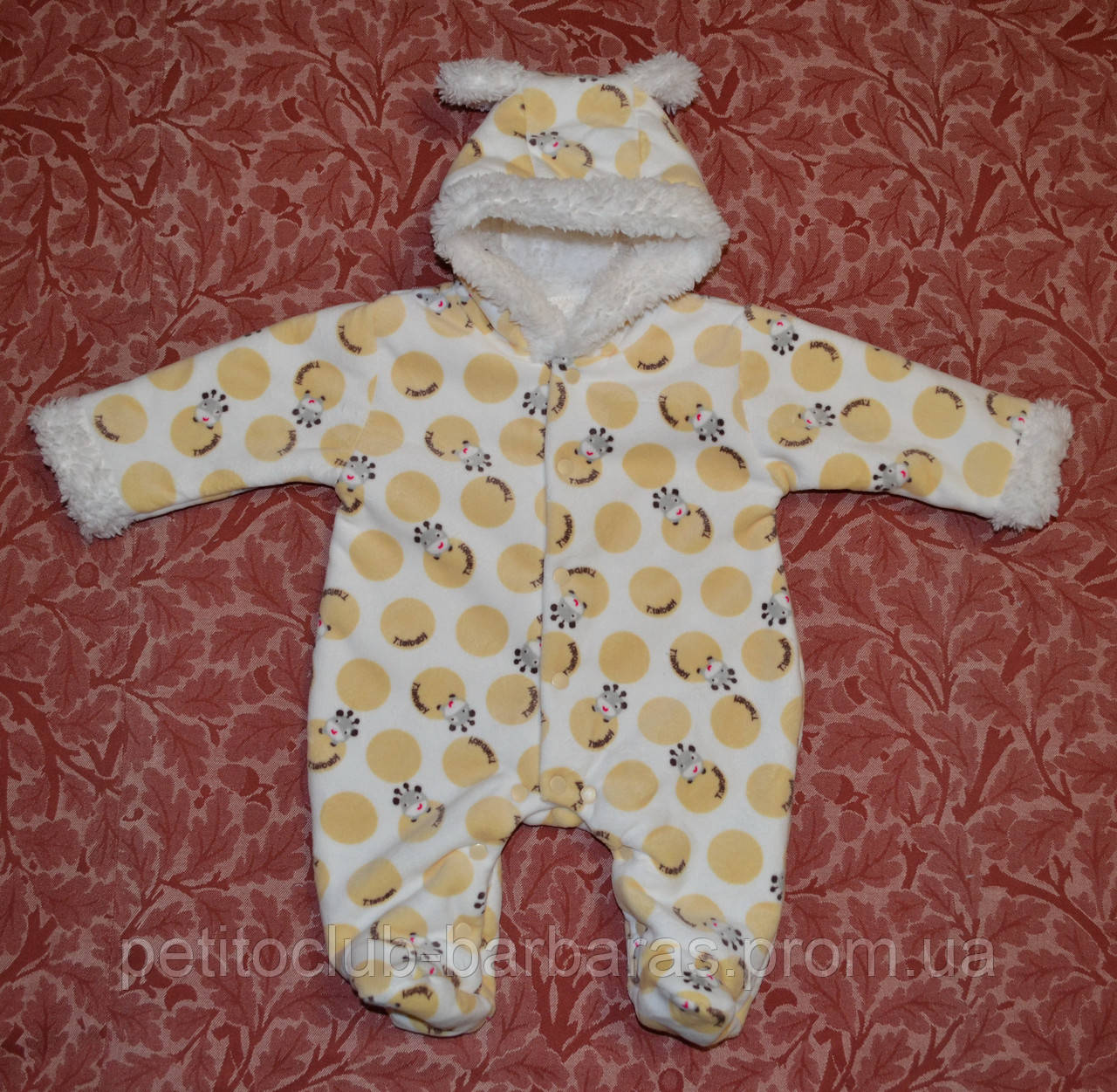 Комбинезон махровый для новорожденных Жираф (р. 50-74 см)