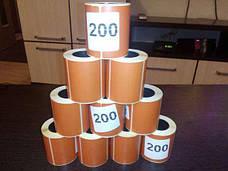 50х40мм Термоэтикетка самоклеющаяся, 200шт для ценников, фото 2