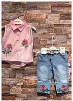Комплект ''джинсы'' розовый