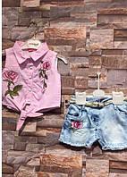 Комплект ''шорты и рубашка''розовый