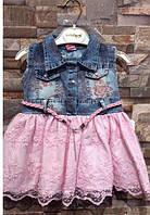 Платье ''джинс+юбка'' малиновый