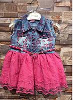 Платье ''джинс+юбка'' Розовый