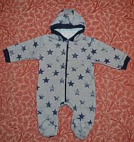 Комбинезон с начесом для новорожденных серый в синие звёзды