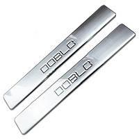 Хром накладки на внутренние пороги на метал, Fiat Doblo нержавейка 2 шт.
