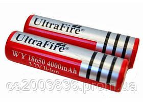 Аккумулятор WY 18650 4000mAh с защитой(с реальной емкостью)