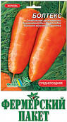Морковь Болтекс фермер