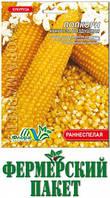 Кукуруза Попкорн (большой пакет)
