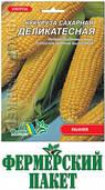 Кукуруза деликатесная фермер