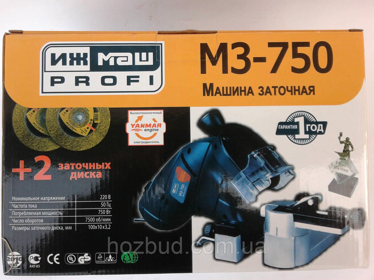 Станок для заточки цепей ИЖМАШ МЗ-750