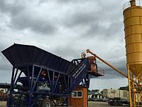 Бетонный завод с бункером для поставки инертных материалов HZS35 Aimix