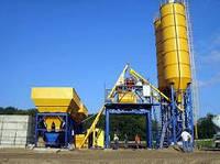Бетонный завод с бункером для поставки инертных материалов HZS75 Aimix