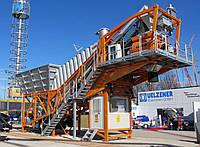 Мобильный бетонный завод CIFAMOBILE 50 Cifa