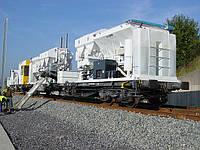 Мобильный бетонный завод на ж/д платформе Производительность 45.0 (куб. м/час)