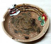 Керамическая пепельница в украинском стиле, диам.12 см., 35 гр.