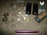 Крепления рессоры задней к-кт (Производство ГАЗ) 3302-2912650