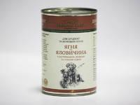 Hubertus Gold. Ягненок и Говядина с Пастернаком и Кольраби консервы для щенков  400 г