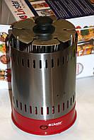 Шашлычница Livstar LSU-1320