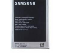 АКБ АААА SAMSUNG i9200 Galaxy Mega 6.3 / B700BE/BC