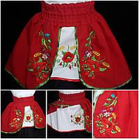 Красная вышитая юбка на габардине детская, широкая резинка, 2-12 лет, 210/260 (цена за 1 шт. + 50 гр.)