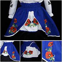 Нарядная девичья юбка с вышивкой, широкая резинка, удлиненный хвост, 2-12 лет, 210/260(цена за 1 шт. + 50 гр.)