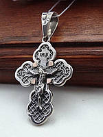 Срібний хрест із золотою вставкою, фото 1