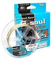 Шнур YGK Super Jig Man X4 200m #1.0/18lb
