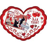 Открытка сердце ко дню Святого Валентина НЭ СВ АССОРТИ - 5шт