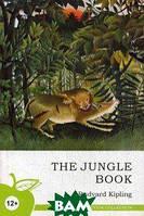 Kipling Rudyard Книга джунглей. Учебное пособие