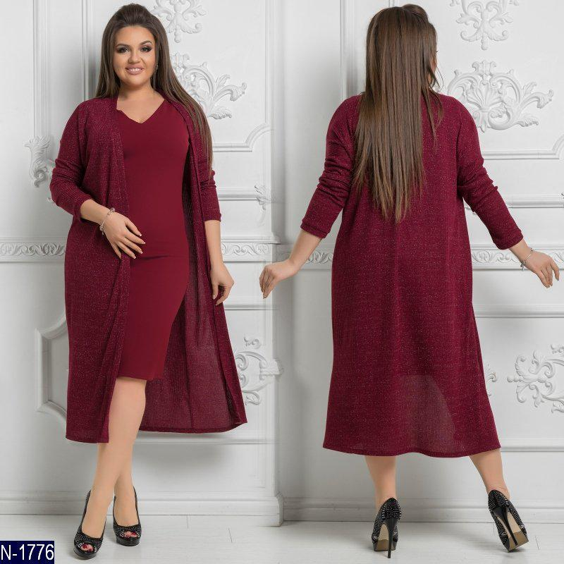 Стильный женский комплект кардиган+платье, батал Размер: 48,50,52-54, 56-58, 60-62