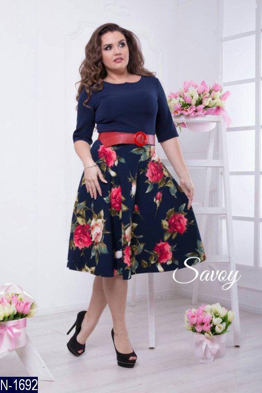 Платье женское с расклешенной юбкой  большой размер : 48,50,52,54