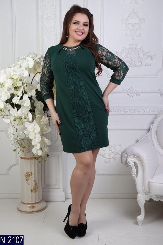Красивое женское платье креп дайвинг+гипюр  батал, Размер: 50, 52, 54