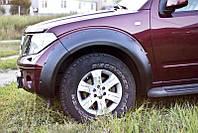 Расширители колесных арок Nissan Pathfinder 2004-2010 г.в. (R51) (Ниссан Патфайндер)
