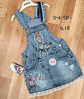 Сарафан джинсовый для девочек 3-4-5 лет