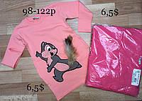 Туника Breeze для девочек 98-122 см