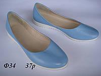 Кожаные балетки 37 размера 24 см стелька - Распродажа фабричной обуви