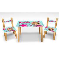 Стол два стула LOL 501-24