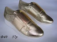 Кожаные кроссовки 37 размера 24 см стелька - Распродажа фабричной обуви