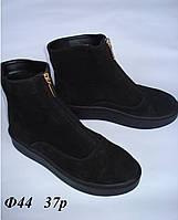 Замшевые ботинки 37 размера 24 см стелька - Распродажа фабричной обуви